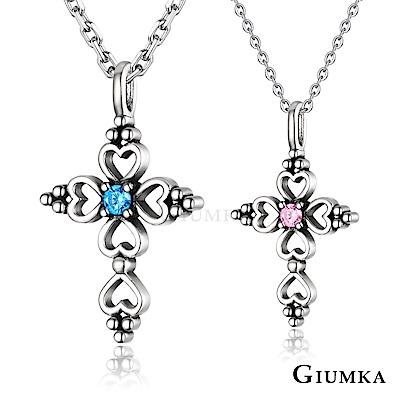 GIUMKA情侶對鍊925純銀男女十字架項鍊一眼瞬間