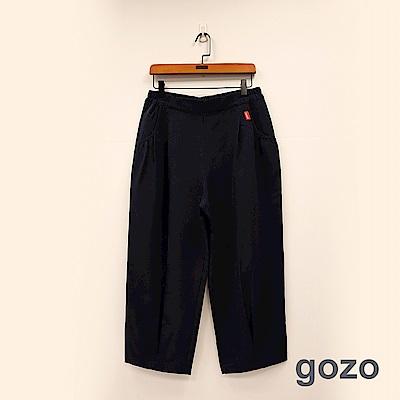 gozo 街頭修飾壓褶低檔寬褲(二色)