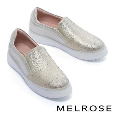 休閒鞋 MELROSE 閃耀奢華晶鑽點綴全真皮厚底休閒鞋-金