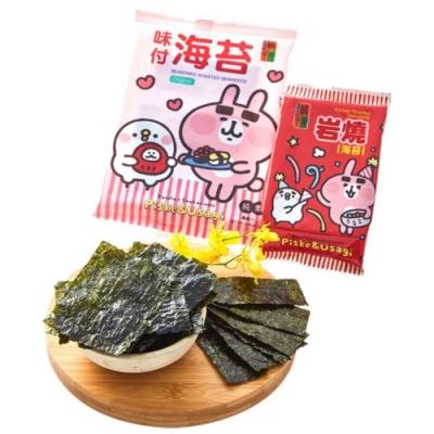 橘平屋 卡娜赫拉雙饗海苔禮盒(CAT)