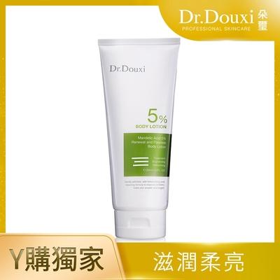Dr.Douxi 朵璽  杏仁酸煥膚無瑕身體乳 200ml