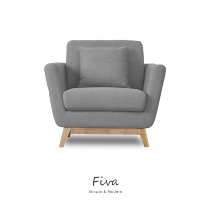 obis Fiva北歐風簡約單人布沙發(三色)
