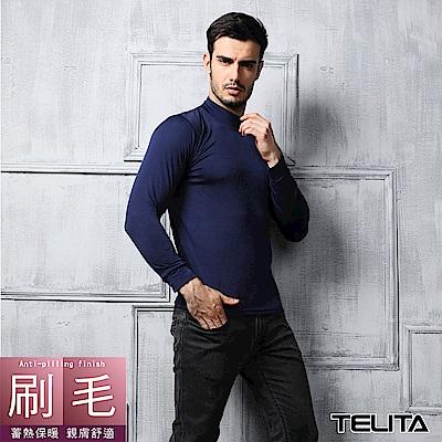 男內衣 長袖刷毛保暖衫 藍色  TELITA