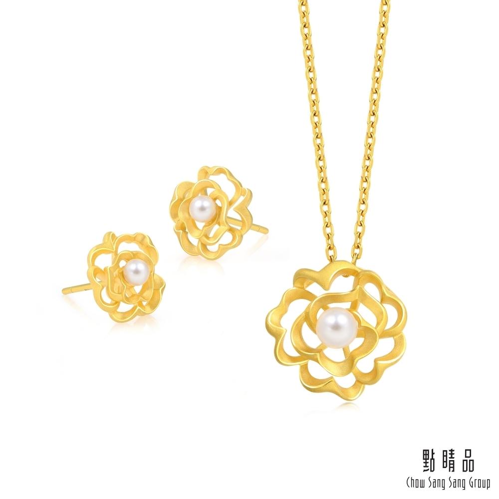 點睛品 優雅玫瑰 婚嫁珍珠黃金套組_計價黃金
