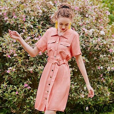 SO NICE簡約金屬釦襯衫式洋裝