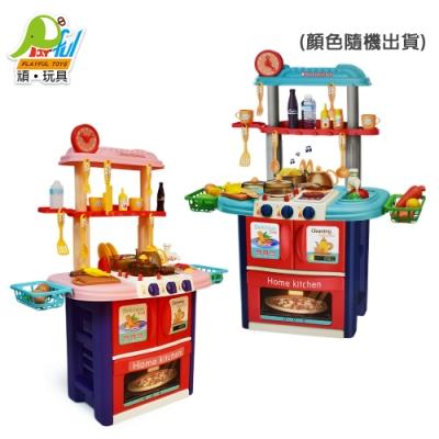 Playful Toys 頑玩具 燈光音樂餐具組