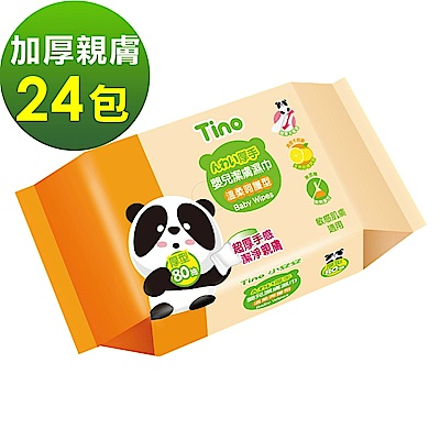 Tino小安安 嬰兒柔濕紙巾加厚型(80抽x24包)