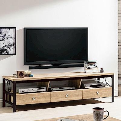 H&D 鋼尼爾5尺電視櫃