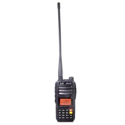 ADI AQ-10 雙頻 超大功率 無線電對講機 AQ10