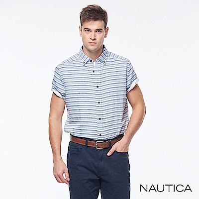 Nautica清新質感短袖襯衫-藍