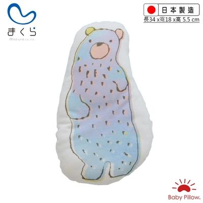 【限定版】MAKURA【Baby Pillow】Zzzoo嬰兒抱枕/靠枕-熊熊