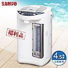 【超值限量福利品】SAMPO聲寶 4.5L保溫型熱水瓶(KP-LA40W2)