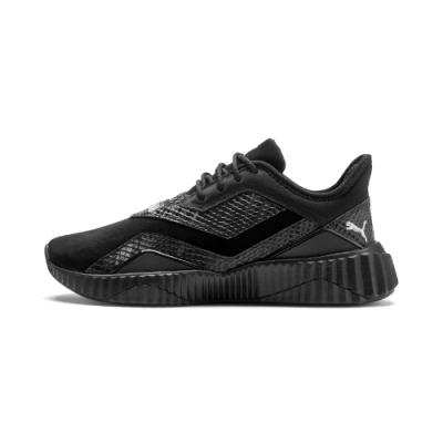 PUMA-Defy Stitched Croc Wn s 女性訓練運動鞋-黑色