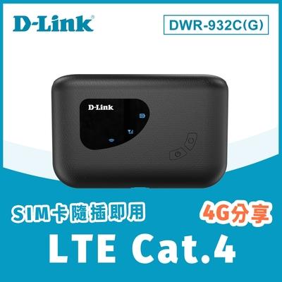 D-Link 友訊 DWR-932C(G) 4G LTE  Cat.4 插SIM卡就能用 可攜式旅遊旅行Wi-Fi無線路由器分享器