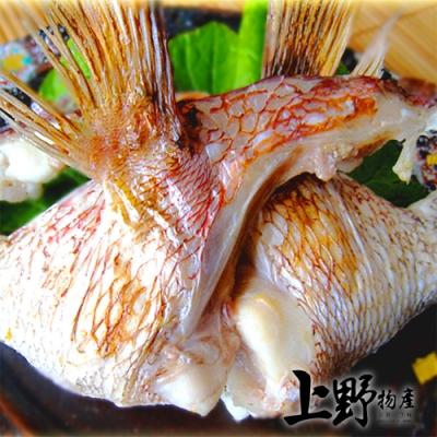 【上野物產】台灣產 真鯛下巴 (約8~10片 1000g±10%/包) x5包