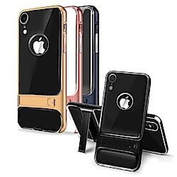 VXTRA iPhone XR 6.1吋 晶透支架保護殼 手機殼 有吊飾孔