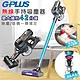 G-PLUS 拓勤 GP-T09 大功率 四重過濾 吸塵除螨 無線手持吸塵器 product thumbnail 2