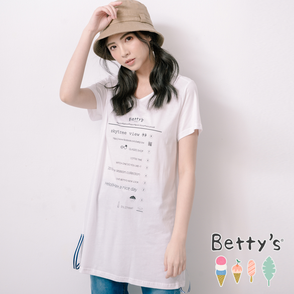 betty's貝蒂思 前印條列式英文長版T-shirt(白色) @ Y!購物
