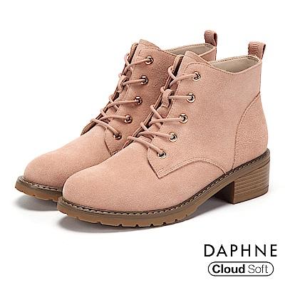 達芙妮DAPHNE 短靴-質感牛麂皮綁帶木紋粗跟短靴-粉紅