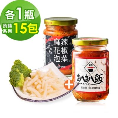 扒扒飯x樂活e棧 雙椒醬1罐+麻辣花椒泡菜1罐+低卡蒟蒻義大利麵15包