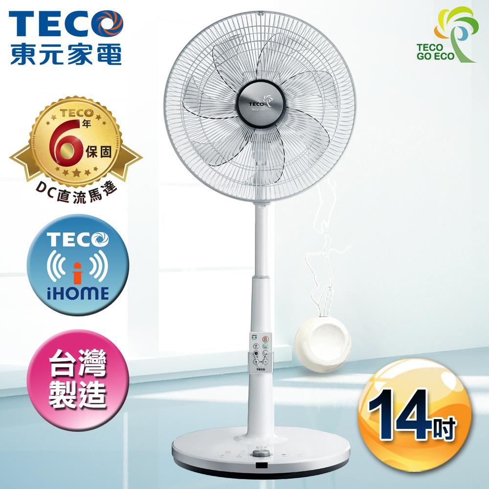 TECO東元 iFans 14吋DC直流微電腦智慧溫控立扇電扇 XA1469BRH