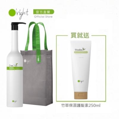 [時時樂限定] O'right 歐萊德洗髮精1000ml任選款+贈護髮素250ml+芬恩環保提袋