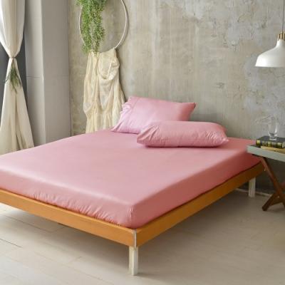 澳洲Simple Living 加大300織台灣製純棉床包枕套組(杏桃粉)