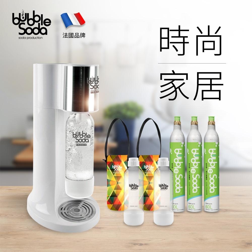 法國BubbleSoda 經典氣泡水機-時尚白大全配組合 BS-885KTSW3 法國氣泡水機品牌