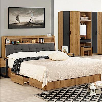 文創集 艾亞倫5尺棉麻布雙人床台組合(床頭+三抽床底+不含床墊)-152x214x99cm