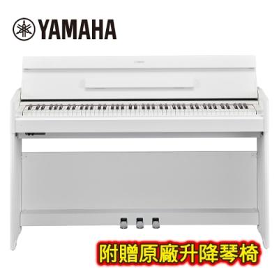 YAMAHA YDP-S54 WH 88鍵數位電鋼琴 典雅白色款 (升降琴椅款)