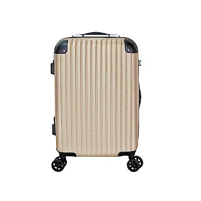 Batolon寶龍  (20吋)  精彩奇蹟TSA鎖ABS硬殼箱/行李箱