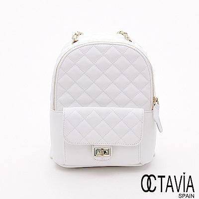 OCTAVIA8 真皮 -  亮晶晶  菱格珍珠牛皮二用後背包 - 閃閃大白