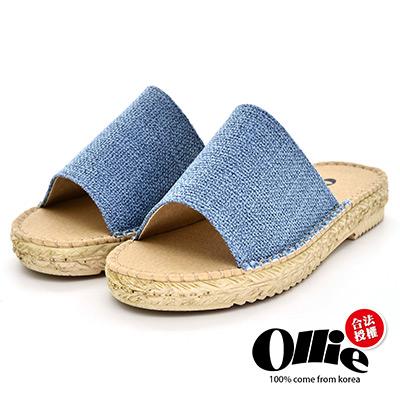 Aviator韓國空運-韓製Ollie一字寬帶顯瘦厚底涼鞋-藍