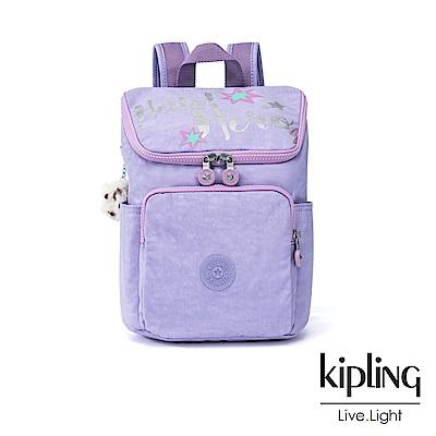 Kipling 甜美薰衣草紫拉鍊掀蓋後背包(小)-BLAKENEY S