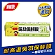 楓康 吳羽保鮮膜 15cmX20m product thumbnail 2
