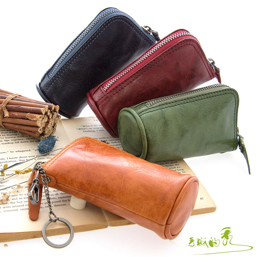 手感的秀 頂級植鞣革擦色飯糰拉鍊鑰匙包(6色)