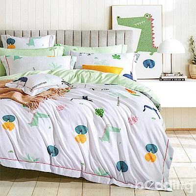 BEDDING-3M專利+頂級天絲-兒童專用涼被枕頭組-一起耍吧