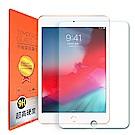 日本旭硝子 2019 iPad mini/iPad mini 5 疏水疏油9H鋼化玻璃膜