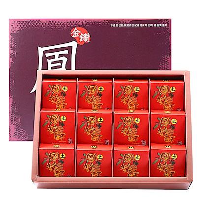 Mary's Food 鳳梨酥餅禮盒(12粒)