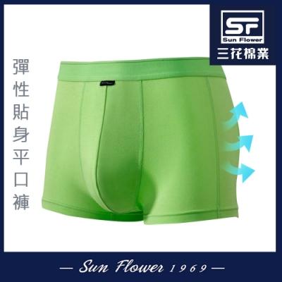 男內褲 三花SunFlower彈性貼身男平口褲.四角褲_蘋果綠