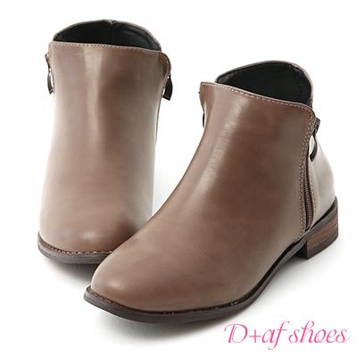 D+AF 自信簡約.側拉鍊設計平底短靴*灰