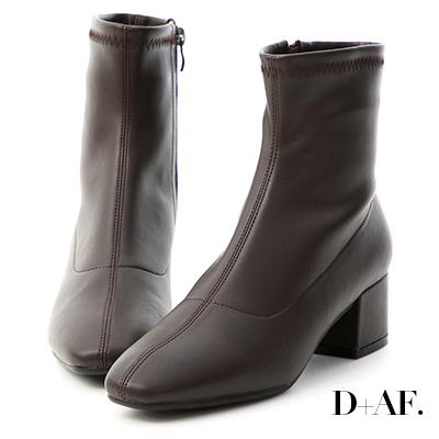 D+AF 百搭焦點.素面車線方頭中跟短靴*咖