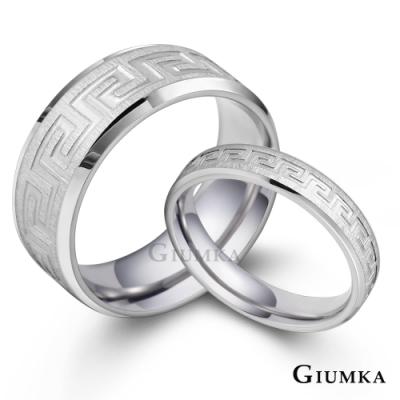 GIUMKA男女情侶鋼戒圖騰磨砂銀色單戒