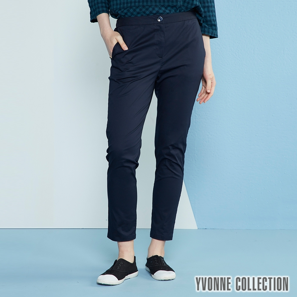 YVONNE 素面緊身長褲-深藍