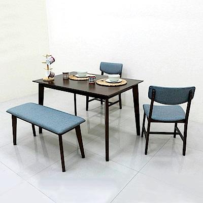 AS-布德胡桃色餐桌椅組-120x80x75cm(一桌二椅一凳)