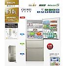 CHIMEI奇美 610L 1級變頻3門電冰箱 UR-P61VC1