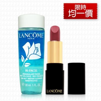 * 蘭蔻 絕對完美唇膏1.6g 快速眼唇卸妝液30ml(#264)