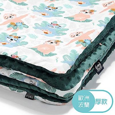 La Millou 暖膚豆豆毯(加大款) 瑜珈珈樹懶(藍綠愛琴海)
