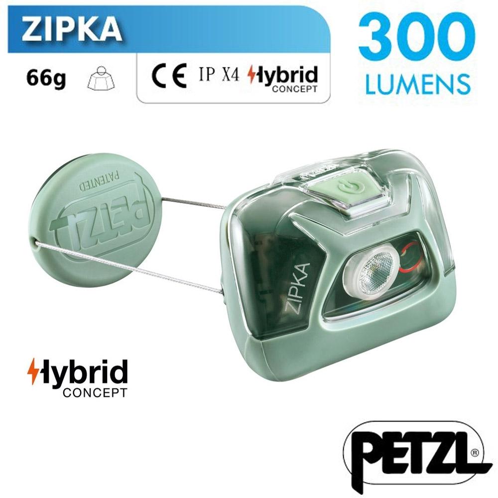 法國 Petzl ZIPKA 超輕量緊湊型頭燈(300流明)_綠