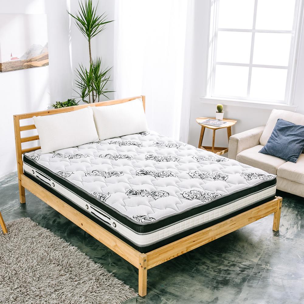 AVIS 艾維斯 傾城之戀舒柔布乳膠四線圍邊獨立筒床墊-單人3.5尺